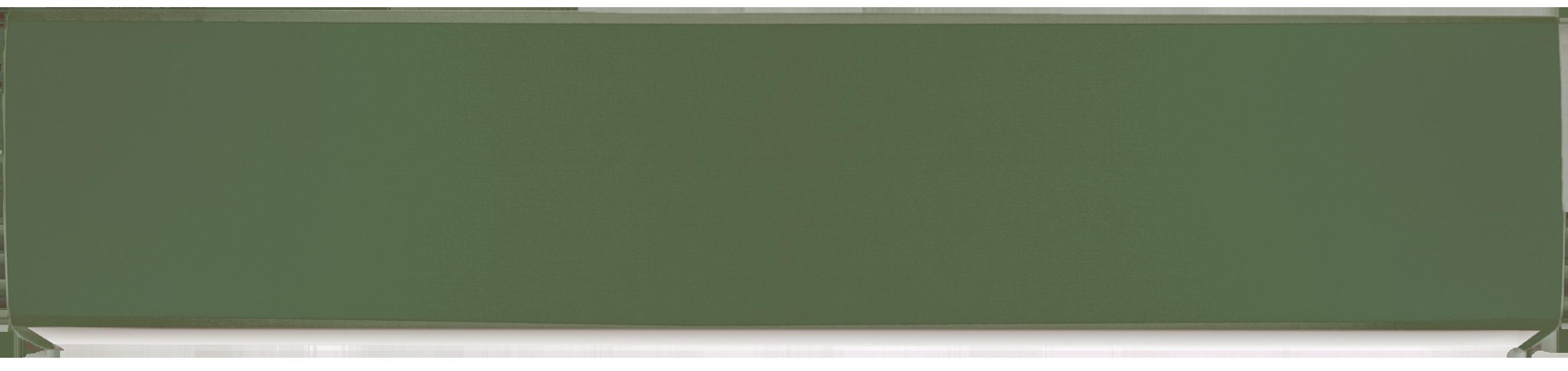 Светильник настенный  LINSET BS302/4W-700